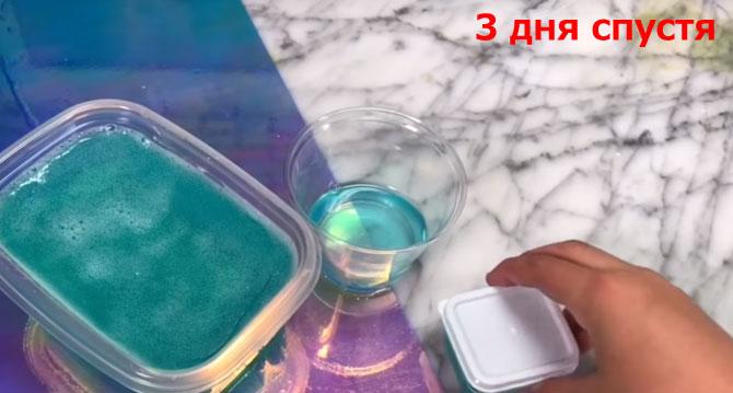 Как сделать слайм без клея, но с тетраборатом натрия